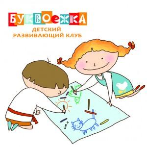 Лого Буквоежка (1)