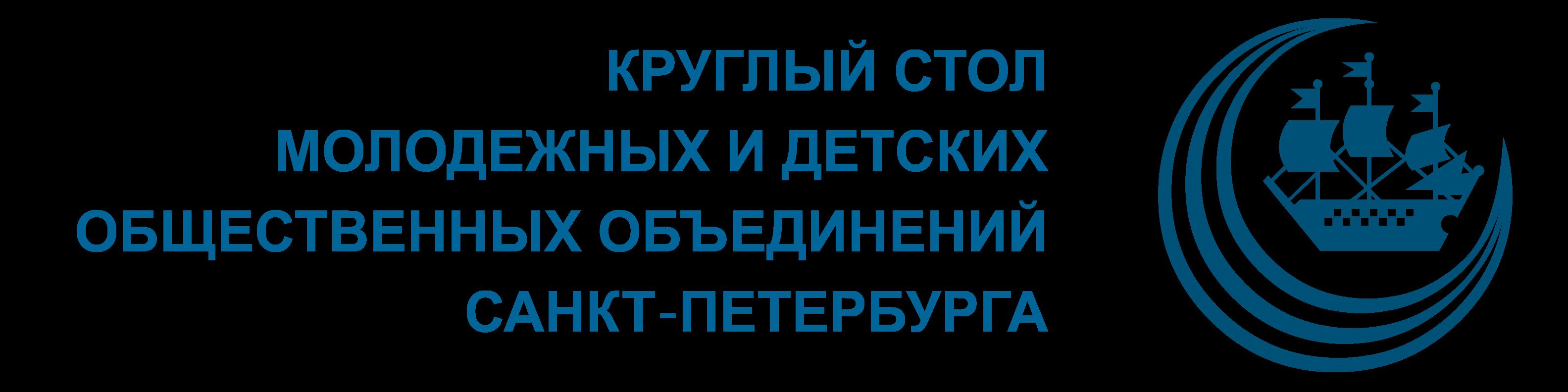 logo spbks