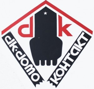 ДоМо_ДИБИвСПб_логотип стиля ДоМо-контакт