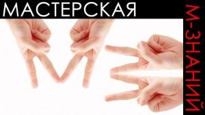 ДоМо_Мастерская М-знаний_логотип